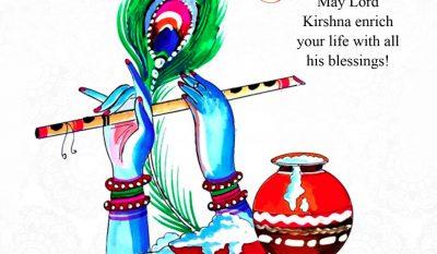 Krishna Janmastemi Special